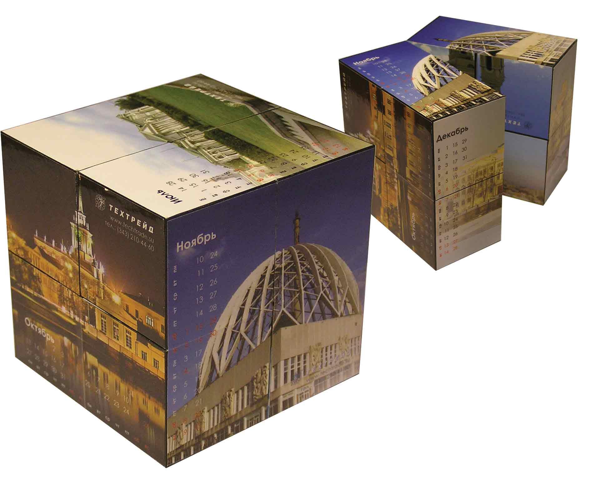 Кубики-трансформеры, изготовление сувенирной продукции 23
